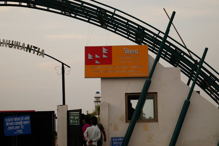 Omkareshwar and Hanmuntiya water resort - DSC06795.JPG