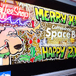 coffeeshop SPACEBALL in Den Haag, Zuid Holland, Netherlands