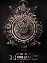 Soul Pawnshop China Movie