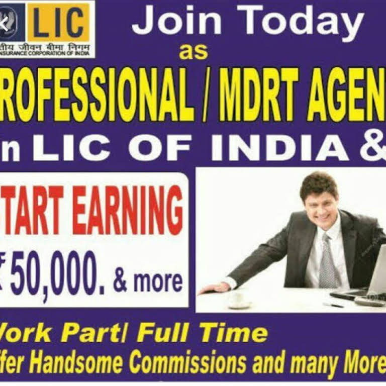 DEEPAK ASHISH DEVELOPMENT OFFICER MORADABAD - Job Centre in line