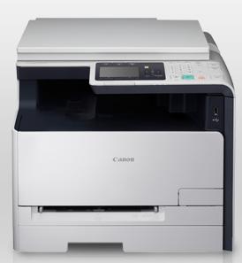 Download latest Canon imageCLASS MF8210Cn printer driver