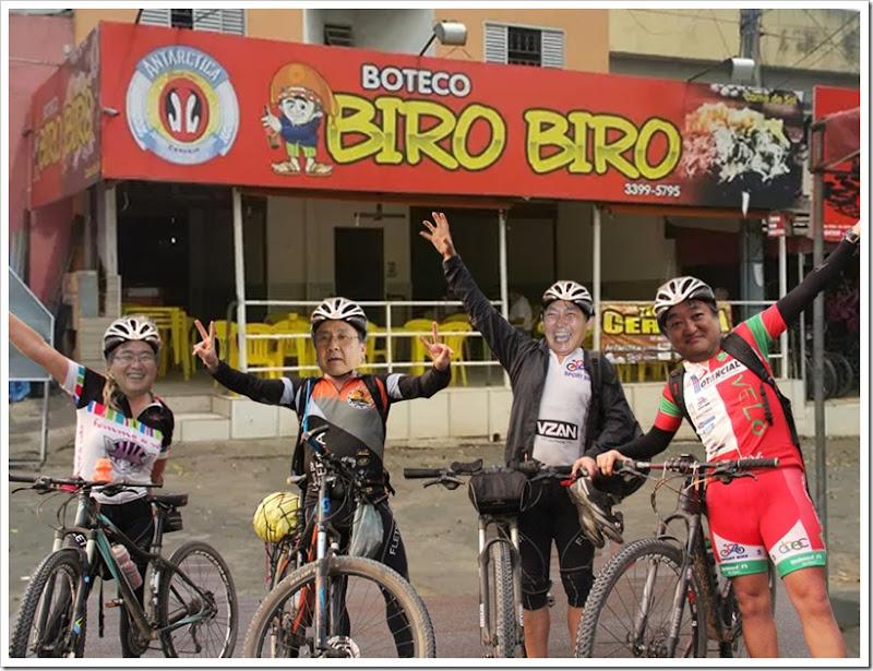 buteco bike