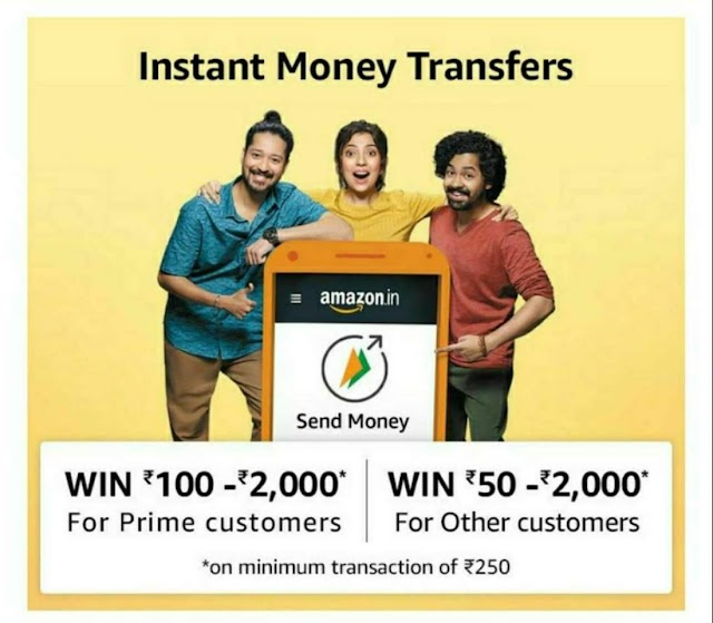 (Loot) Amazon – Send Rs 250 and Get Rs.55 back + Rs.31 Per Refer (All Users)