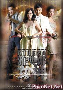 Nữ Thần Athena 2013 - Athena Goddess - 2013