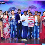 Speedunnodu Movie Audio Launched Photos