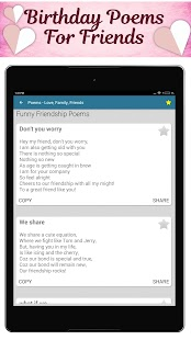 Poems For All Occasions - Love, Family & Friends- screenshot thumbnail
