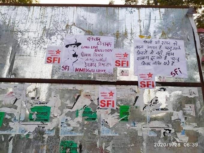 भगत सिंह जयंती पर फाड़े हाथ से बने पोस्टर DSW ने कहा अराजकता के लिए होगी कार्यवाही