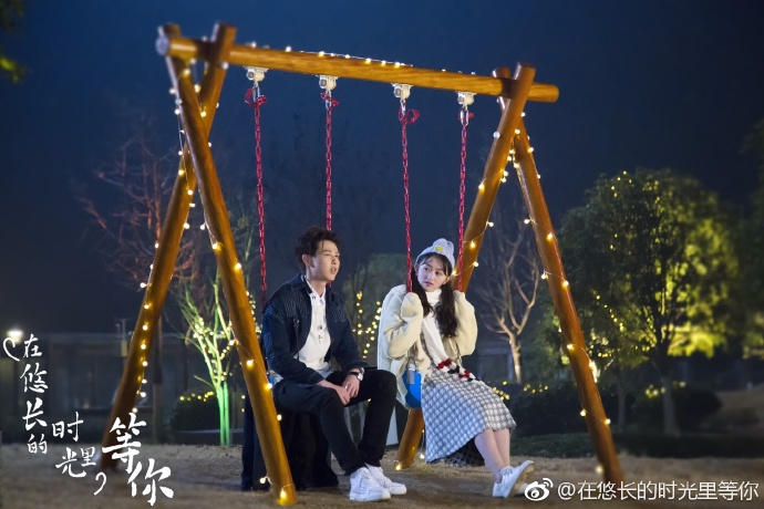 Waiting For You In A Long Time China Web Drama