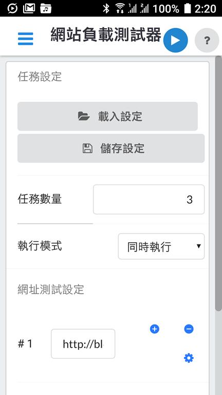 [Screenshot_20190111-142042%5B2%5D]