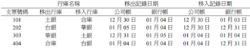 %252522Image%252520069.png%252522.png