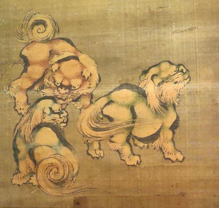 mystic lion dogs