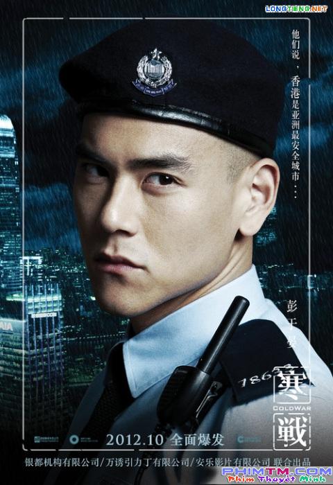 Bành Vu Yến: Từ chàng thư sinh truyền hình đến ngôi sao điện ảnh hạng A - Ảnh 7.