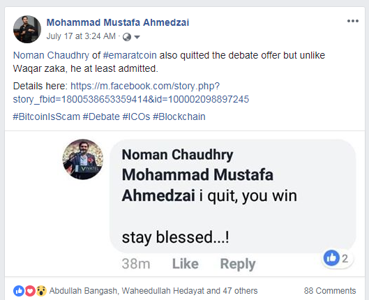 Noman Chaudhry quitted debate offer