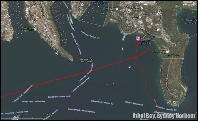 sydney athol bay