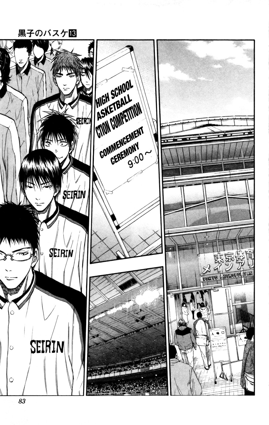 Kuroko no Basket Manga Chapter 112 - Image 17
