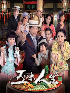 Ngũ Vị Nhân Sinh - The Season Of Fate - 2010