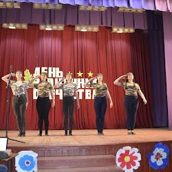 Концерт «Доблесть Честь и Отвага!», посвящённый празднованию Дня защитника Отечества ( Кировский СДК)