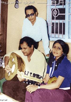 أحمد قاسم وزوجته2