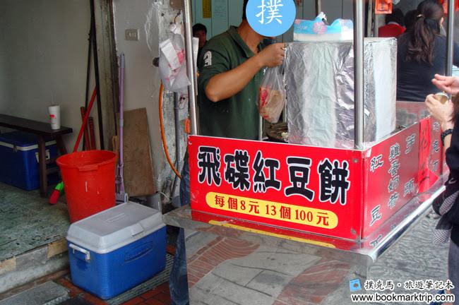 【彰化鹿港】第一市場小吃:蚯蚓龍山麵線糊 + 飛碟紅豆餅 + 阿婆麻糬舖 [9張圖] @ 撲克馬.旅遊筆記本