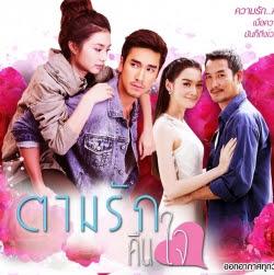 Phim Theo Dấu Yêu Thương -Tập 14 VietSub Thái Lan
