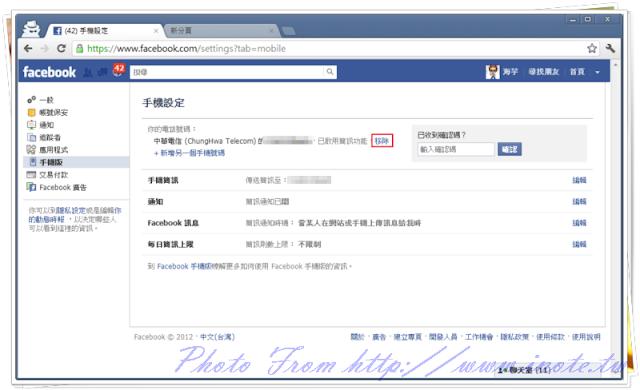 facebook%2520email%2520address 5