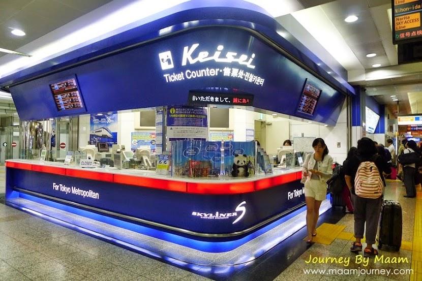 Keisei Skyliner_ Tokyo Subway_1