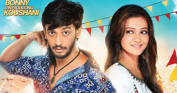 Parbona Ami Chartey Tokey (2015) Movie Songs :: Download ... | 620 x 325 jpeg 74kB