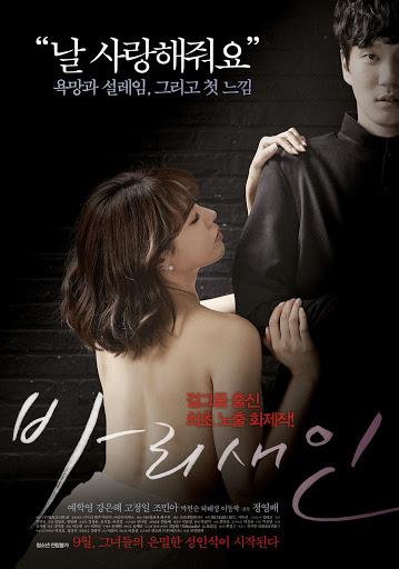 A Pharisee (2014) [เกาหลี]-[18+] [Soundtrack ไม่มีบรรยาย]