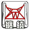 https://sites.google.com/site/diaboloclassroom/dan-ling-fen-lei-xi-tong/1ling-chan-rao