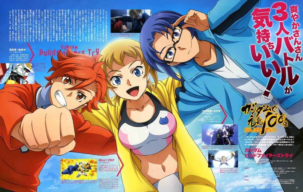 [Gundam_Build_Fighters_Try_magazine_s.jpg]