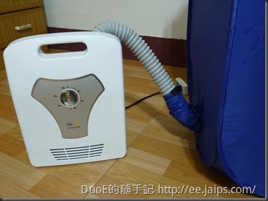 Air-O-Dry 可攜式烘乾機罩-烘被機組合