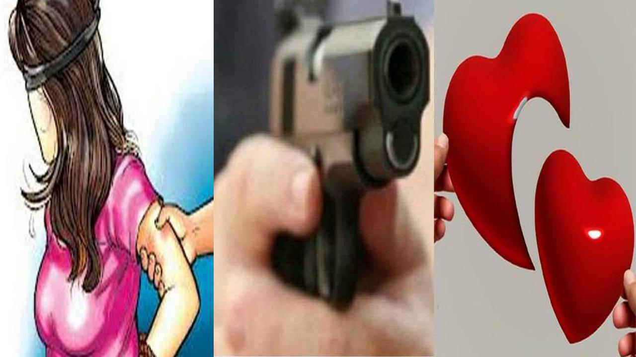 प्रेमिका के घर पहुंचा युवक, कनपटी से पिस्टल सटाई और कहा- Happy Valentines Day, हीरो की जगह बन गए जीरो