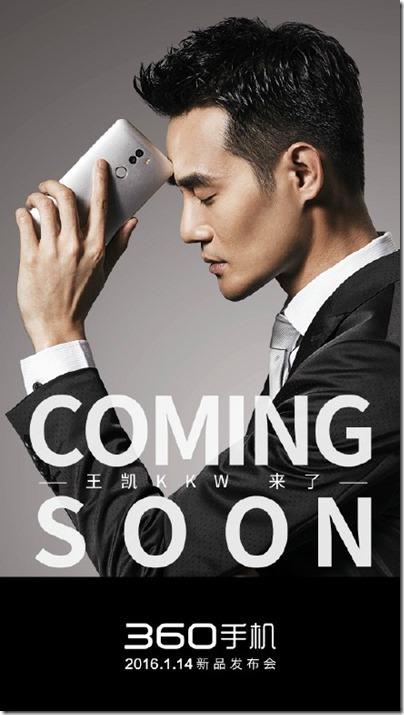 2016.01 360手機 X Wangkai 王凱