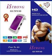 تحديث جديد لجهاز iSTRONG GX-7979 HD
