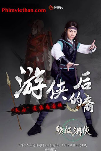 Phim Hiệp Sĩ Cuối Cùng - Zhong Ji You Xia | Tập 35-36 VietSub