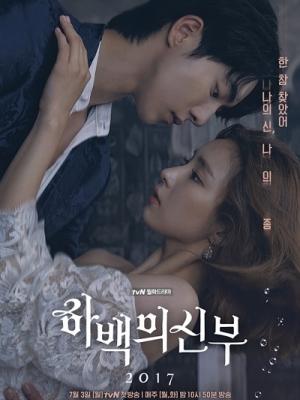 Cô Dâu Thủy Thần - Bride of the Water God 2017