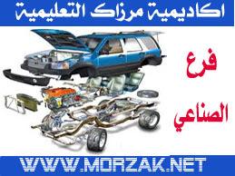 دوسية علم صناعة طوبار م3  أ. جهاد ماجد