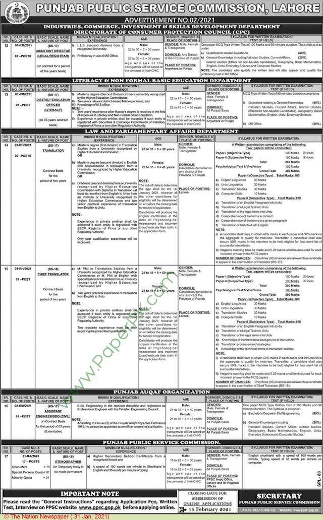 Jobs Punjab Public Service Commission