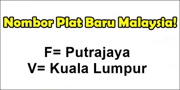 nombor plat baru malaysia 2016.jpg