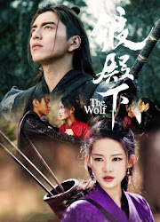 The Wolf / The Majesty of Wolf China Web Drama