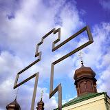 5. Holy Trinity Ioninsky Monastery