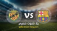 نتيجة مباراة برشلونة وخيمناستيكا اليوم 12-09-2020 مباراة ودية