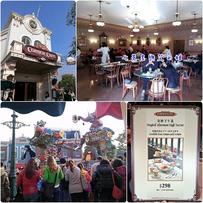 1 美國小鎮大街餐廳 Main Street Corner Cafe