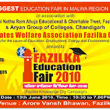 Fazilka Education Fair 2010
