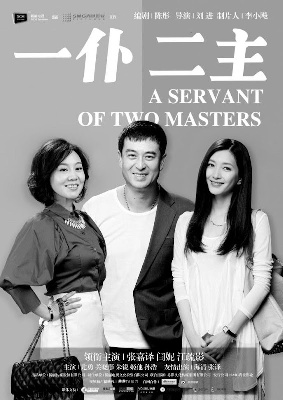 A Servant of Two Masters China Drama