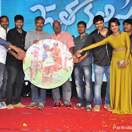 Jatha Kalise Music Launch Photos