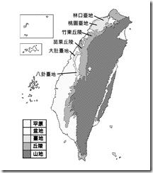 臺灣地形分布圖_黑白_丘陵臺地
