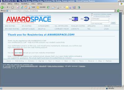 可以開始登入,先到EMail信箱檢查從Awardspace來的信