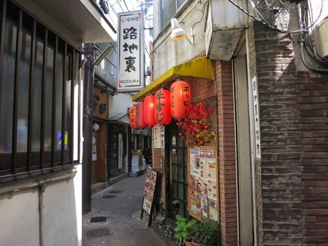 品川駅近くの飲食街が軒を並べる地帯にある、居酒屋路地裏
