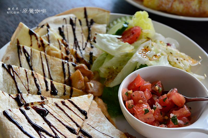 原覺咖啡綜合野菇起司墨西哥餅
